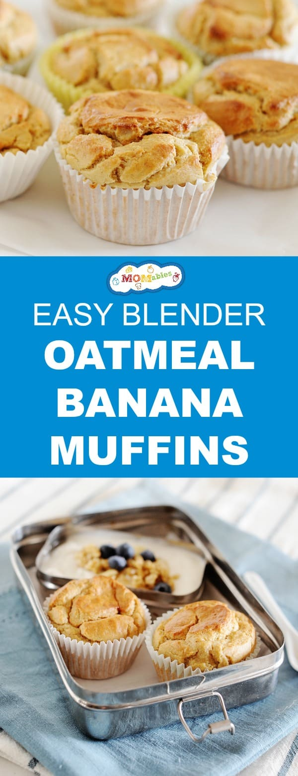 You are going to want to make this healthy Banana Oat Muffins Recipe! They are low fat, moist, and delicious. You can make them ahead and freeze them.
